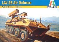 イタレリ1/35 ミリタリーシリーズLAV-25 ピラニア対空型