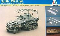 Sd.Kfz.232 6Rad (内部インテリアパーツ付)