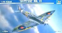 トランペッター1/24 エアクラフトシリーズスピットファイア Mk.VI
