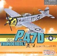 P-47D サンダーボルト 353rd FS, 354th FG (グレン T. イーグルストン機)