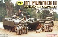 M1 パンサー 2