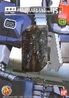 バンダイハイコンプリートモデル プロ (HCM Pro)RMS-099 リックディアス(ブラックカラー)