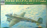 フォッケウルフ Fw200C-4 コンドル