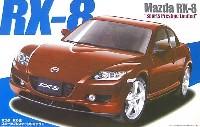 マツダ RX-8 プレステージリミテッド