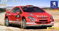 プジョー 307 WRC 2004