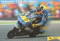ヤマハ YZR M1 2004