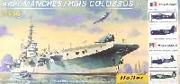 エレール1/400 艦船モデルHMS 空母コロッサス