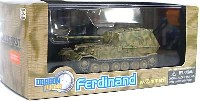 フェルディナンド w/ツィメリット 第653戦車駆逐大隊第1中隊 オリョル東部戦線 1943