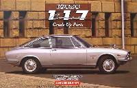 フジミ1/24 インチアップシリーズ (スポット)いすゞ 117クーペ ハンドメイド グレードアップパーツ付