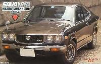 マツダ サバンナ RX-3 後期型