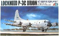 ロッキード P-3C オライオン (海上自衛隊 対潜哨戒機)