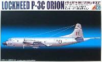 ロッキード P-3C オライオン (オーストラリア空軍 対潜哨戒機)