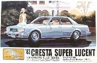 トヨタ クレスタ スーパールーセント (1983年)