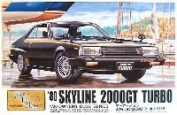 スカイライン 2000GTターボ (1980年)