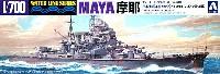 日本重巡洋艦 摩耶 1944 マリアナ沖海戦