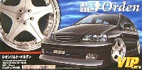 アオシマ1/24 VIPカー パーツシリーズレオンハルト オルデン (20インチ)