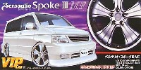 アオシマ1/24 VIPカー パーツシリーズベルサリオ スポーク 3 MF (20インチ)