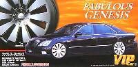 アオシマ1/24 VIPカー パーツシリーズファブレス ジェネシス (20インチ)
