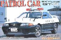 アオシマ1/24 塗装済みパトロールカー シリーズR32 スカイライン GT-R (パトカーツートンカラー塗装済)