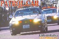 アオシマ1/24 塗装済みパトロールカー シリーズR34 スカイライン GT-R (BNR34) (ツートン塗装済)