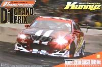 クーニーズ JZX100 チェイサー 2005年モデル