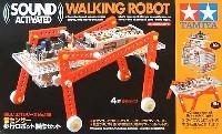 タミヤ楽しい工作シリーズ音センサー歩行ロボット製作セット
