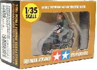 タミヤ1/35 ミリタリーミニチュアフィギュアコレクションドイツ 自転車行軍セット A (完成品)