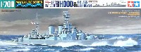 タミヤ1/700 ウォーターラインシリーズイギリス海軍 重巡洋艦 フッド & E級駆逐艦 北大西洋追撃作戦 (2艦セット)