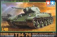 タミヤ1/48 ミリタリーミニチュアシリーズソビエト中戦車 T-34/76 1941年型 (鋳造砲塔)