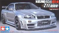タミヤ1/24 スポーツカーシリーズニスモ R34 GT-R Zチューン