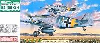 ファインモールド1/72 航空機メッサーシュミット Bf109G-4