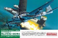 ファインモールド1/72 航空機メッサーシュミット Me410B-1/U2/R4 ツェアシュテーラ