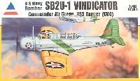 アキュレイト ミニチュア1/48 AircraftSB2U-1 ビンジケーター