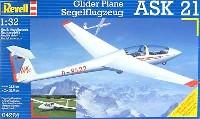レベル1/32 Aircraftシュライハー ASK-21