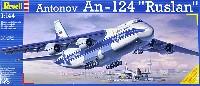 レベル1/144 旅客機アントノフ An-124 ルスラン