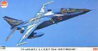 三菱 F-1 航空自衛隊50周年記念スペシャル
