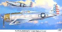 P-47D レザーバック 第348戦闘航空群