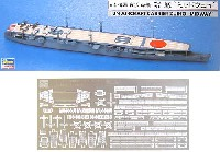 ハセガワ1/700 ウォーターラインシリーズ スーパーディテール日本海軍 航空母艦 瑞鳳 ミッドウェイ