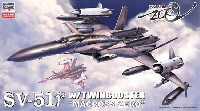 ハセガワ1/72 マクロスシリーズSV-51γ w/ツインブースター マクロスゼロ