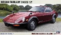 ニッサン フェアレディ 240ZG