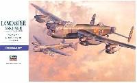 ハセガワ1/72 飛行機 Eシリーズランカスター B. Mk.1/Mk.3