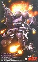 ウェーブ装甲騎兵ボトムズATM-09-ST スコープドッグ ラウンドムーバー&パラシュートザック