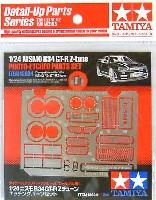 タミヤディテールアップパーツシリーズ (自動車モデル)ニスモ R34 GT-R エッチングパーツセット