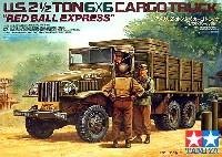 タミヤスケール限定品アメリカ 2 1/2トン 6×6 カーゴトラック レッドボール急行