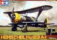タミヤ1/48 飛行機 スケール限定品ヘンシェル Hs123A-1