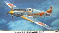 川崎 キ61 三式戦闘機 飛燕 1型 甲/乙