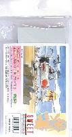 日本海軍航空母艦(翔鶴・瑞鶴型) 飛行甲板セット Part.1 (後部リフト付き)