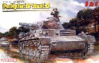 ドイツ 4号戦車 D型 (Pz.Kpfw.4 Ausf.D) (3in1)