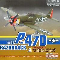 P-47D サンダーボルト 61stFS, 56thFG リトルチーフ