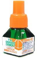 オレンジセメント (プラモデル用リキッドタイプ)